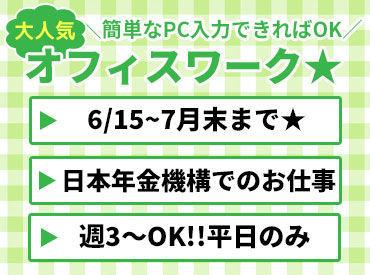 アデコ株式会社 福岡支社の画像・写真