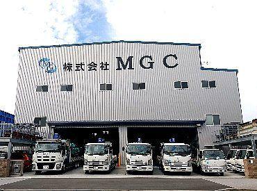 株式会社 MGC 東京営業所の画像・写真