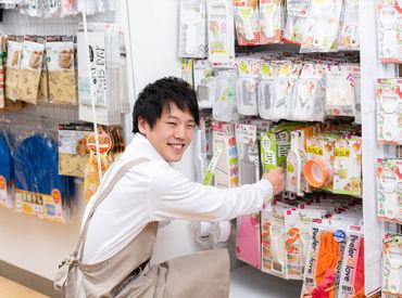ダイソー ゆめタウン中津店の画像・写真