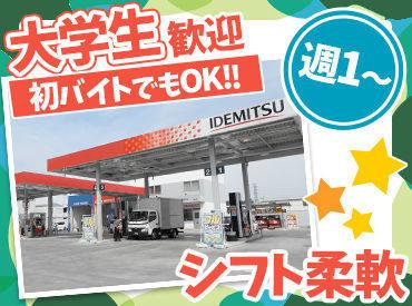 出光サービスステーション 昭島給油所 (東京燃料林産株式会社)の画像・写真