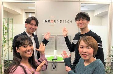 株式会社インバウンドテックの画像・写真