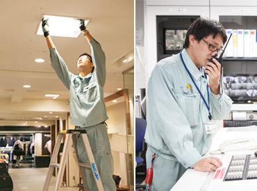 名古屋ビルサービス株式会社の画像・写真