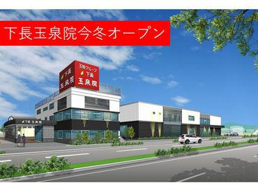 株式会社ライフプラン八戸の画像・写真
