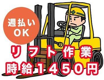 株式会社 At Work ※勤務地:岡崎市の画像・写真