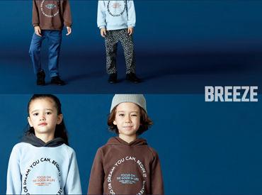 BREEZE square イオンモール和歌山店の画像・写真