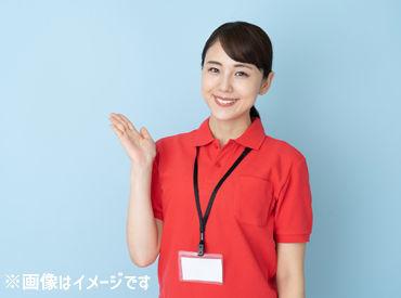 アズエージェンシー有限会社 ※勤務地:名古屋市の画像・写真