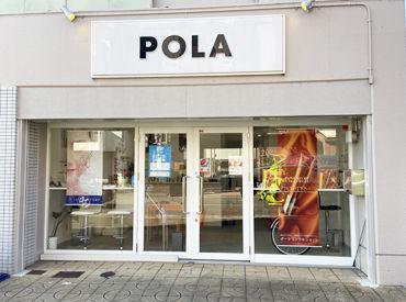 POLA VINARIの画像・写真