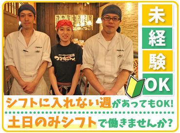 つるちゃん 衣山店の画像・写真