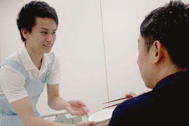 (株)ウィルオブ・ワーク HC事業部 介護ワーク 千葉支店の画像・写真