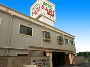 サリ・リゾート 滝野社店の画像・写真
