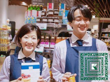 株式会社紀ノ國屋の画像・写真