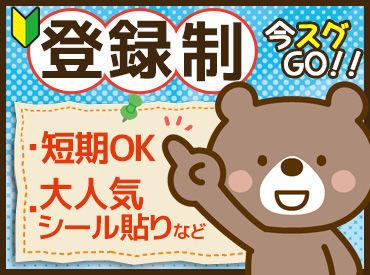 テイケイネクスト株式会社 千葉支店/TN517S05MB02の画像・写真