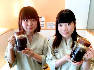 株式会社まるやジャパンの画像・写真