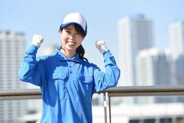株式会社セイビ函館の画像・写真