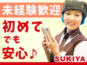 すき家 博多駅前四丁目店の画像・写真