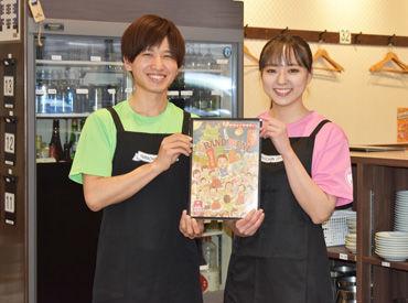 世界の山ちゃん 広島胡店の画像・写真