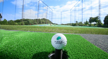 ハンズゴルフクラブの画像・写真
