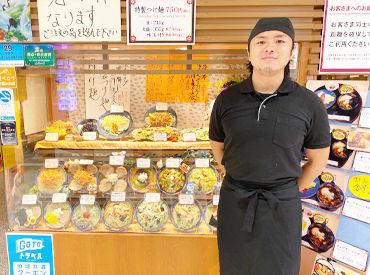 株式会社ふじやま亭の画像・写真
