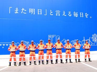 株式会社CGSコーポレーションの画像・写真