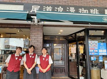 尾道浪漫珈琲 本店の画像・写真