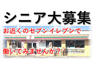 セブンイレブン 四国中央川之江町港通店の画像・写真