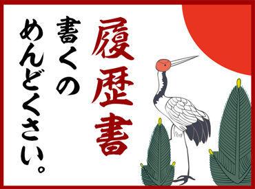 株式会社綜合キャリアオプション  【2104CU1124GA★1】の画像・写真