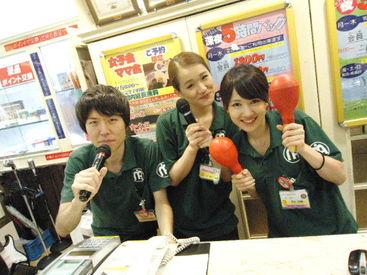株式会社ミナミ商事の画像・写真