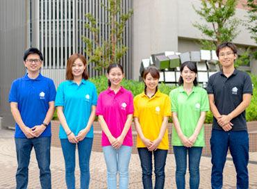 株式会社エー・アンド・アイの画像・写真
