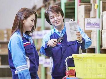 ロジスティックスオペレーションサービス株式会社 福岡営業所の画像・写真