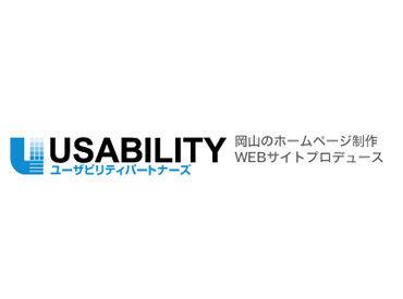 ユーザビリティパートナーズ株式会社の画像・写真
