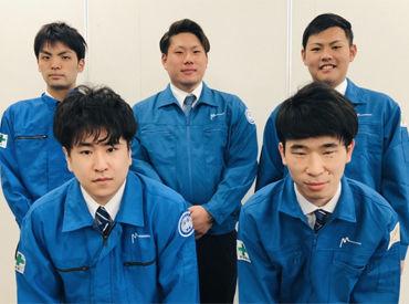 間口ホールディングス株式会社の画像・写真