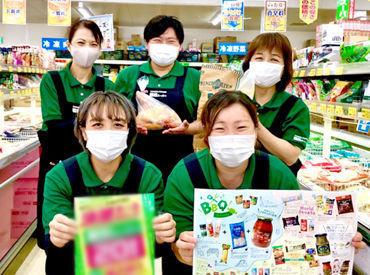業務スーパー 藤岡店の画像・写真