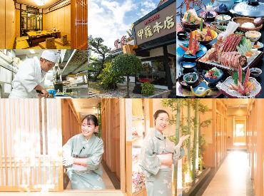 豊田甲羅本店(株式会社甲羅)[064] の画像・写真