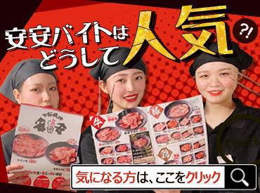 七輪焼肉 安安 流山青田店[7450] の画像・写真