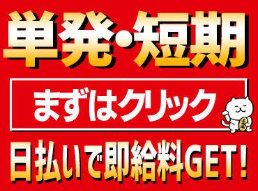 株式会社パットコーポレーション※勤務地:大宮駅周辺[No.169] の画像・写真