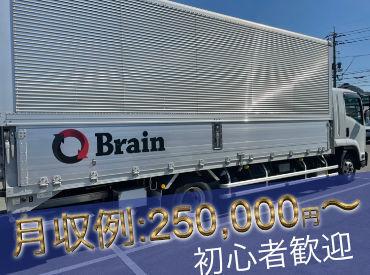 株式会社ブレイン 山口店の画像・写真