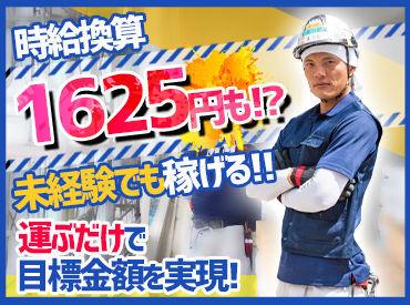 株式会社マグナムメイドサービス 熊本SC ※合志市エリアの画像・写真