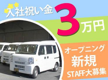 株式会社シナジーパートナー ※エリア:市川駅周辺 【001】の画像・写真