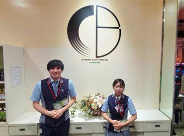 株式会社祥陽 アテナスロットワンCB糸島店の画像・写真