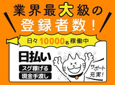 テイケイワークス株式会社 町田支店の画像・写真