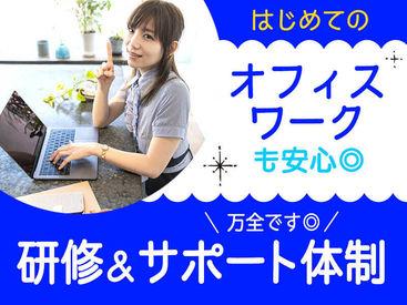 株式会社DELTA コールセンター事業部 熊本営業所の画像・写真