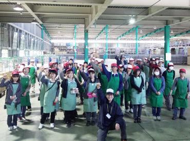 株式会社ヒューマンズ 福島営業所の画像・写真