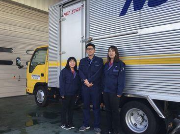 南信貨物自動車株式会社 松本営業所の画像・写真
