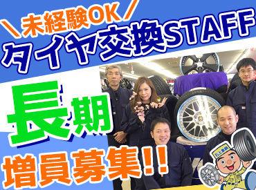 石上車輌株式会社 宮の沢店の画像・写真
