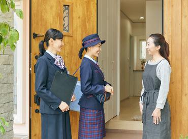 埼玉西ヤクルト販売株式会社 扇町屋センターの画像・写真