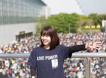 株式会社ライブパワーの画像・写真
