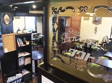 喫茶タクトの画像・写真