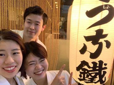 株式会社新宿うな鐵の画像・写真