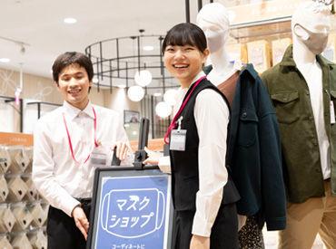 イオン近江八幡店 イオンリテール(株)の画像・写真
