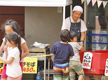 プールサイドレストラン サニープレイス ※勤務地:ラーラ松本の画像・写真